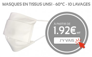 Solution d'inventaire facile